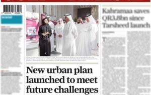 Gulf_Times